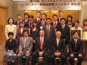 佐藤大輔の画像 p1_7